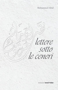 letteresottoleceneri
